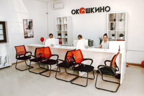 office-taganrog-1