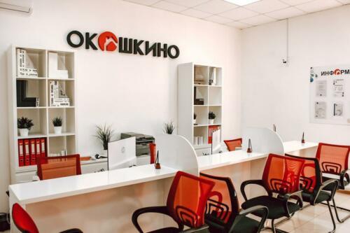 office-taganrog-2